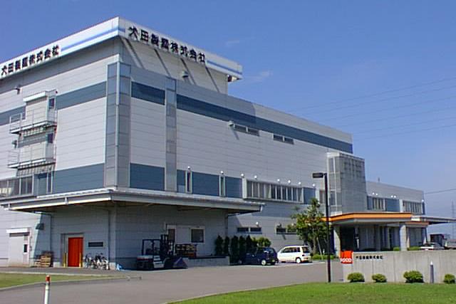 犬田製麺社屋