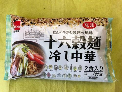 十六穀麺冷し中華2食入り